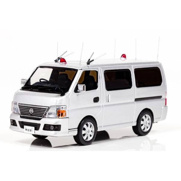 【RAI'S】 1/43 日産 キャラバン (E25) 2012 警察本部警備部無線車両 ※限定1000台