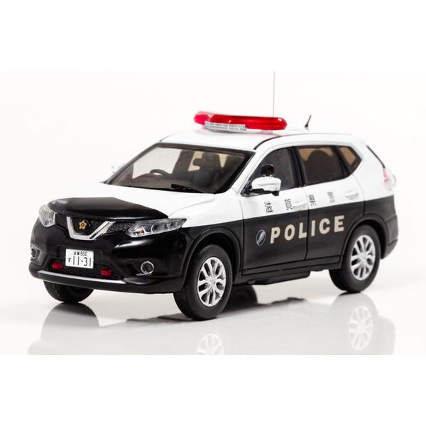 【RAI'S】 1/43 日産 エクストレイル (T32) 2017 滋賀県警察所轄署地域警ら車両 限定600台