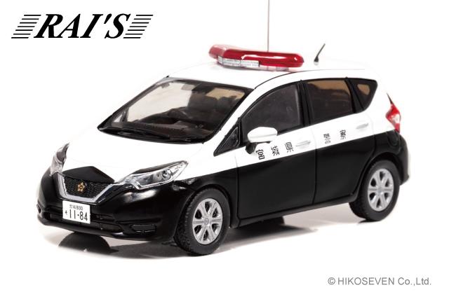 RAI'S 1/43 日産 ノート (E12) 2017 宮城県警察所轄署小型警ら車両 限定700台 *限定BOX付