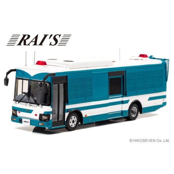 RAI'S 1/43 いすゞ エルガミオ 2018 警察本部警備部機動隊大型人員輸送車両