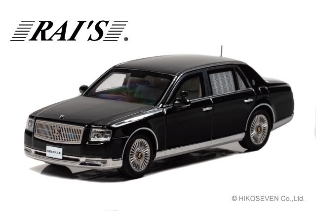 <予約 2021/11-12月発売予定> RAI'S 1/43 トヨタ センチュリー (UWG60) 2020 日本国内閣総理大臣専用車 *限定1300台 *限定BOX付
