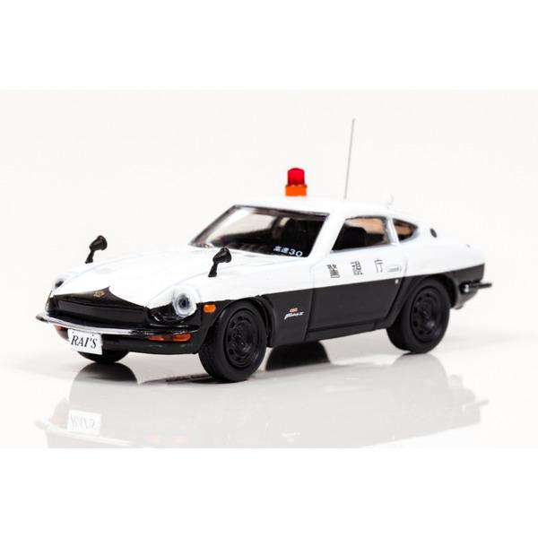 【RAI'S】 1/64 日産 フェアレディ Z432 警視庁高速隊車両 ※限定800台