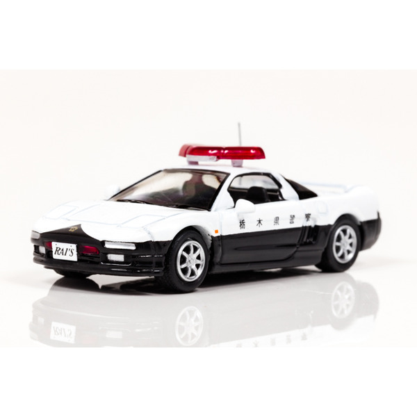 【RAI'S】 1/64 ホンダ NSX NA2パトロールカー 栃木県警察高速隊車両 ※限定800台
