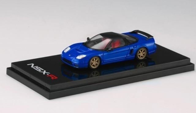 HobbyJapan 1/64 Honda NSX-R (NA2) Customized Ver. Long Beach Blue Pearl