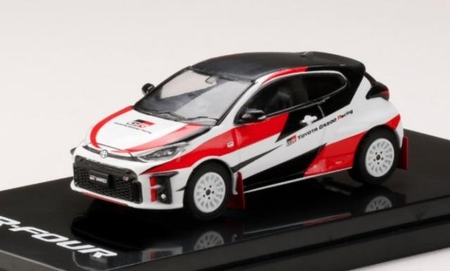 "HobbyJapan 1/64 Toyota GR YARIS RZ""High-performance"" RALLY CONCEPT"