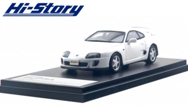 Hi-Story 1/43 Toyota SUPRA RZ (1995) スーパーホワイトII