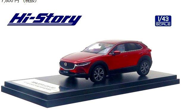 Hi-Story 1/43 MAZDA CX-30(2019) ソウルレッドクリスタルメタリック