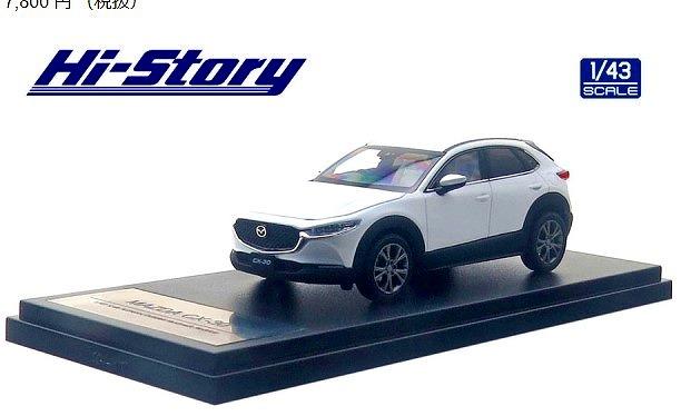Hi-Story 1/43 MAZDA CX-30(2019) スノーフレイクホワイトパールマイカ