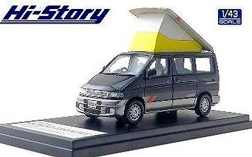 Hi-Story 1/43 MAZDA BONGO FRIENDEE RF-V(1995) ニートグリーンマイカ&サイレントシルバーメタリック
