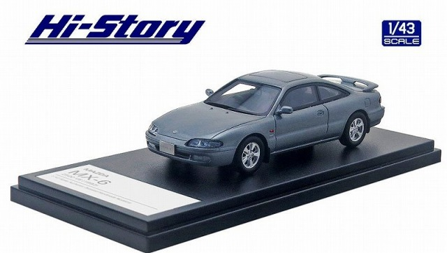 Hi-Story 1/43 MAZDA MX-6 2500 V6(1992) サンダーグレーマイカ