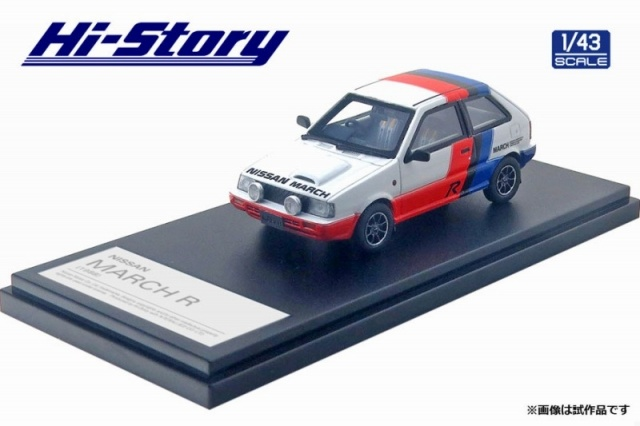 <予約 2021/5月発売予定> Hi-story 1/43 NISSAN MARCH R (1988) カラーリング