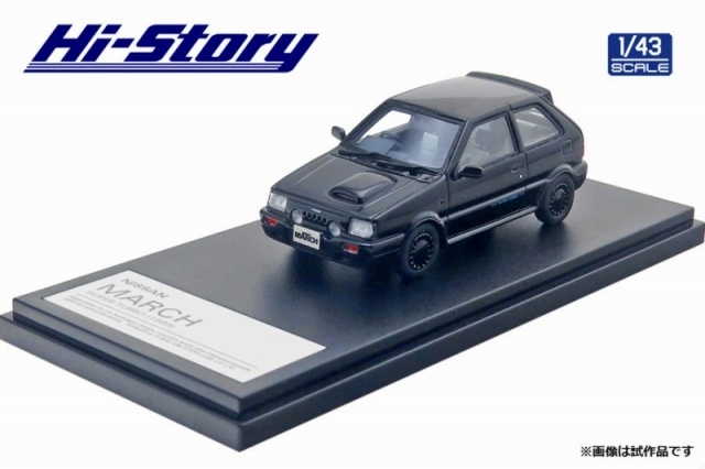 <予約 2021/5月発売予定> Hi-story 1/43 NISSAN MARCH SUPER TURBO (1989) ブラックメタリック