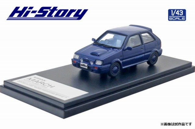 <予約 2021/5月発売予定> Hi-story 1/43 NISSAN MARCH SUPER TURBO (1989) トワイライトブルー