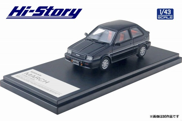 Hi-Story 1/43 NISSAN MARCH TURBO(1985) ブラックメタリック