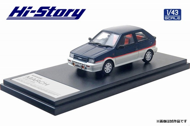 Hi-Story 1/43 NISSAN MARCH TURBO(1985) ダークブルー/ホワイト