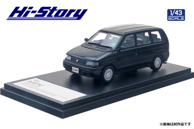 Hi-Story 1/43 アンフィニ MPV Type-A 1991 インフィニットブルー