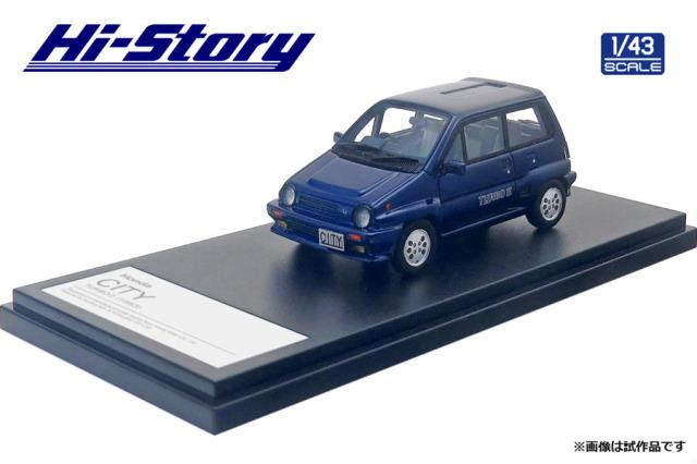 Hi-Story 1/43 Honda CITY TURBO 2 (1983) トニックブルーメタリック