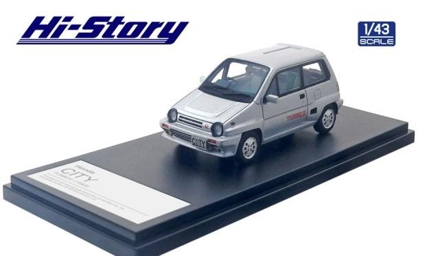 Hi-Story 1/43 Honda CITY TURBO 2 (1983) クォーツシルバーメタリック