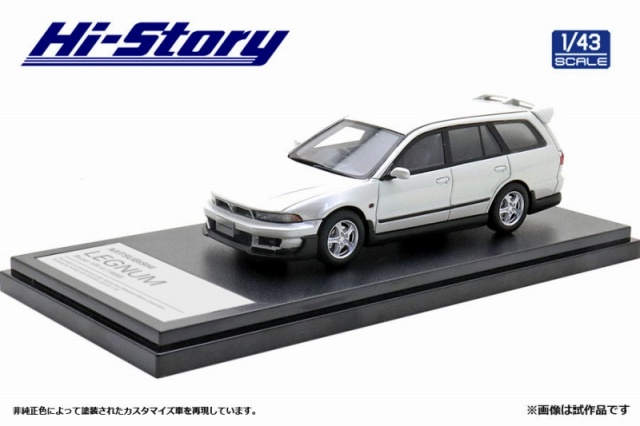 Hi-Story 1/43 MITSUBISHI LEGNUM Super VR-4(1998) ホワイト