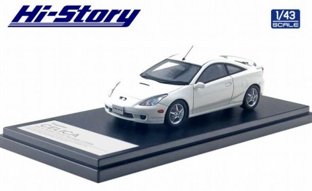 Hi-Story 1/43 Toyota CELICA SS-2 Super Strut Package(1999) スーパーホワイト2