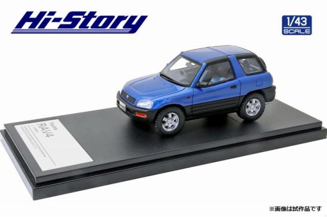 Hi-Story 1/43 Toyota RAV4 J(1994) ブライトブルーメタリック