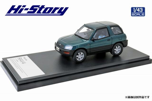 Hi-Story 1/43 Toyota RAV4 J(1994) ダークグリーンマイカメタリック