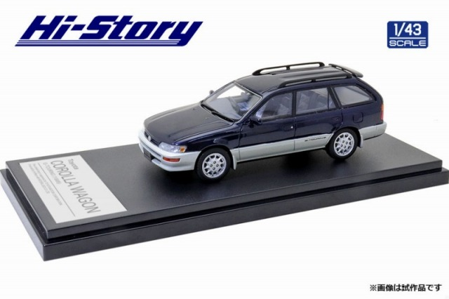 Hi-Story 1/43 Toyota COROLLA WAGON G-TOURING(1995)ハーバーロードトーニング