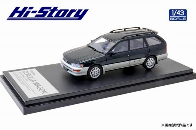 Hi-Story 1/43 Toyota COROLLA WAGON G-TOURING(1995)フォレストライトトーニング2