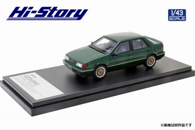 Hi-Story 1/43 ISUZU GEMINI ZZ(1988)カスタマイズ ブリティッシュ・グリーン