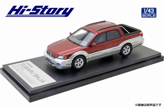 Hi-Story 1/43 SUBARU BAJA Sport (2003) レガッタレッドパール/シルバーストーンメタリック