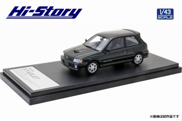 Hi-Story 1/43 Toyota STARLET GT turbo 1989 ブラキッシュグリーンメタリック
