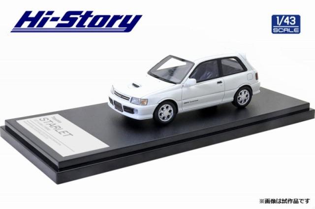 Hi-Story 1/43 Toyota STARLET GT turbo 1989 スーパーホワイトII
