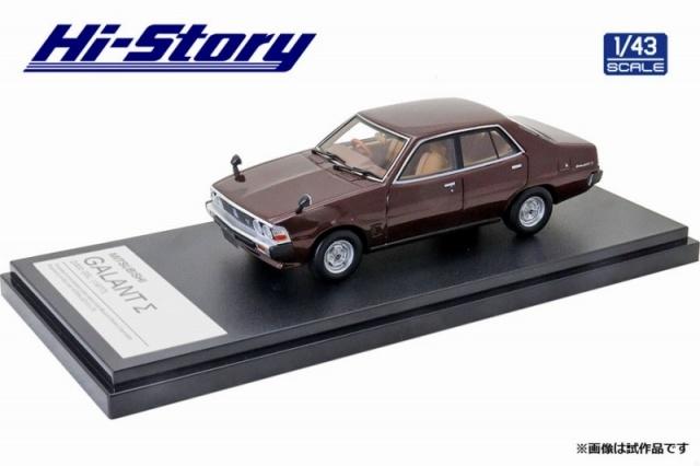Hi-Story 1/43 MITSUBISHI GALANT Σ 2000 GSL(1977) ドミニカブラウンメタリック
