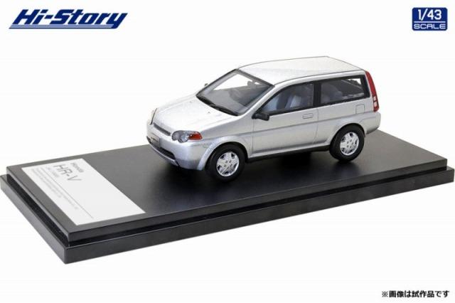 Hi-Story 1/43 Honda HR-V J4 (1998) ボーグシルバーメタリック