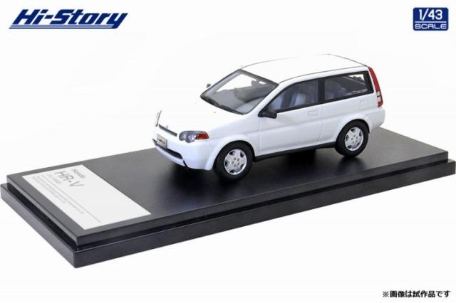 Hi-Story 1/43 Honda HR-V J4 (1998) タフタホワイト
