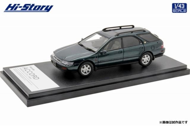 Hi-Story 1/43 Honda ACCORD WAGON 2.2VTL(1996) シャーウッドグリーンパール