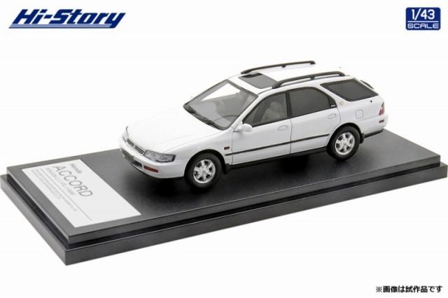 Hi-Story 1/43 Honda ACCORD WAGON 2.2VTL(1996) フロストホワイト
