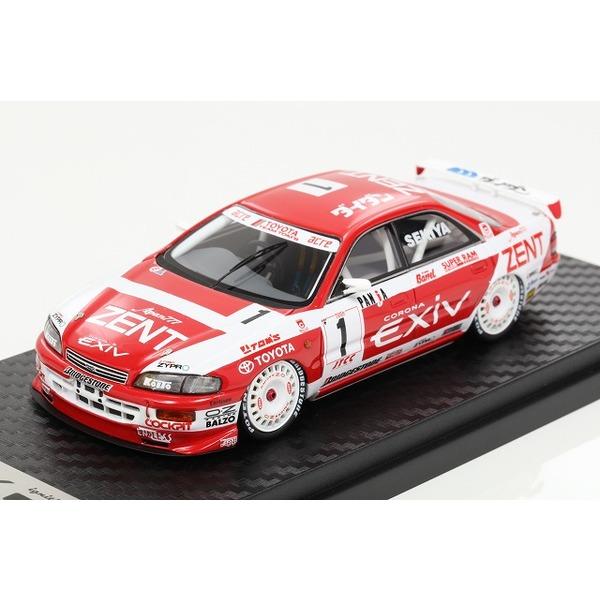 【イグニッションモデル】 1/43 ZENT Toyota EXiV (#1) 1995 JTCC