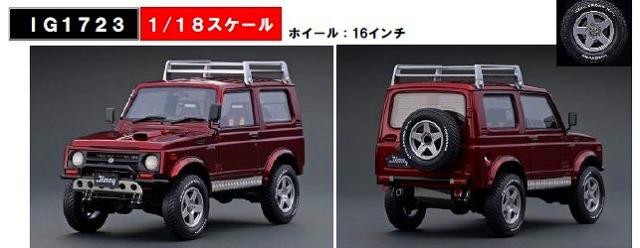 <予約> [Ignition model] 1/18 SUZUKI Jimny (JA11) Red Metallic