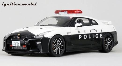 ignition 1/18 Nissan GT-R (R35) 2018 栃木県警察高速道路交通警察隊車両
