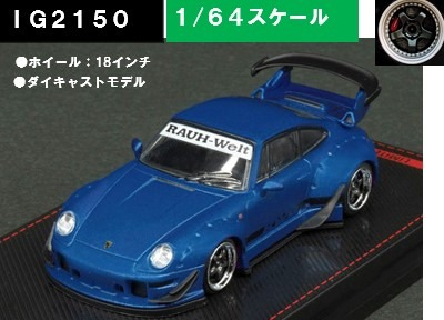 Ignition model 1/64 RWB 993 Matte Blue Metallic