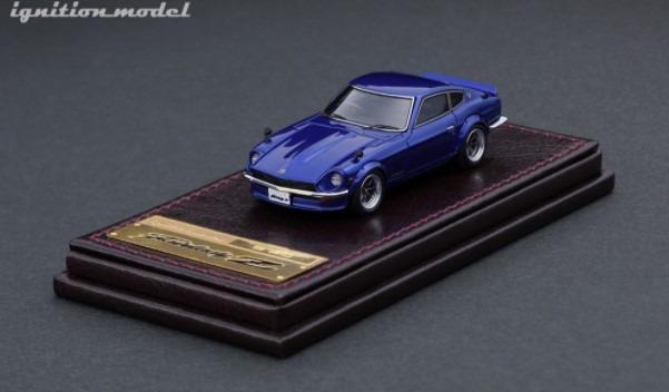 Ignition model 1/64 日産 フェアレディ Z (S30) ブルーメタリック