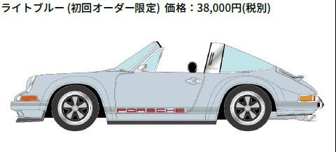 <予約 2021/3月発売予定> IDEA 1/18 シンガー911 (964) タルガ ライトブルー(初回オーダー限定)