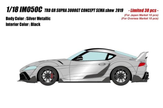 <予約 2021/10月発売予定> IDEA 1/18 トヨタGRスープラTRD 3000GT コンセプト2019 シルバーメタリック(限定30台)
