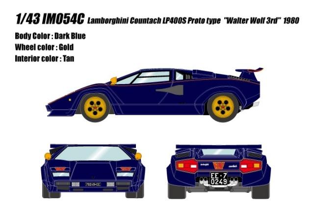 <予約 2021/9月発売予定> IDEA 1/18 ランボルギーニカウンタックLP400S プロトタイプ ウォルターウルフ3号車 1980
