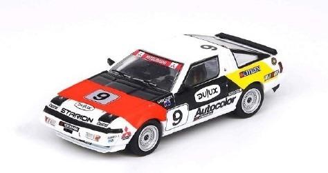 "INNO 1/64 三菱 スタリオン ""Team Ralliart Australia"" #9 Macau Guia Race 1987"