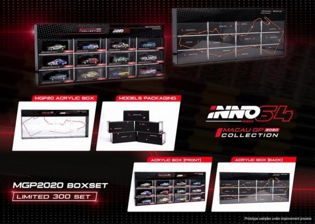 INNO 1/64 マカオ グランプリ コレクション 2020 BOXセット