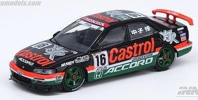"""【INNO】 1/64 ホンダ アコード #16 """"MUGEN CASTROL"""" JTCC 1996"""
