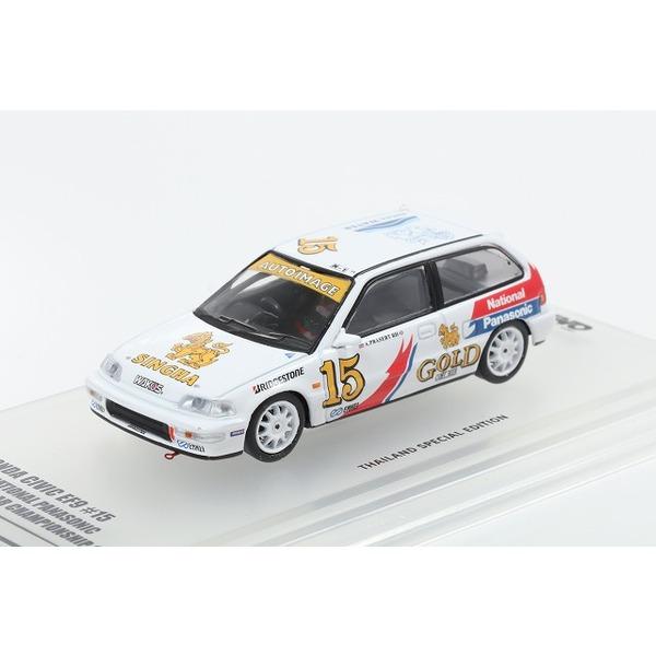 【INNO】 1/64 ホンダ シビック EF9 SINGNA タイ ツーリングカー選手権 1992 #15