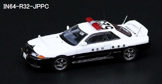 INNO 1/64 日産 スカイライン GT-R R32 神奈川県警 パトカー